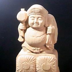 大黒さん(高さ12cm)
