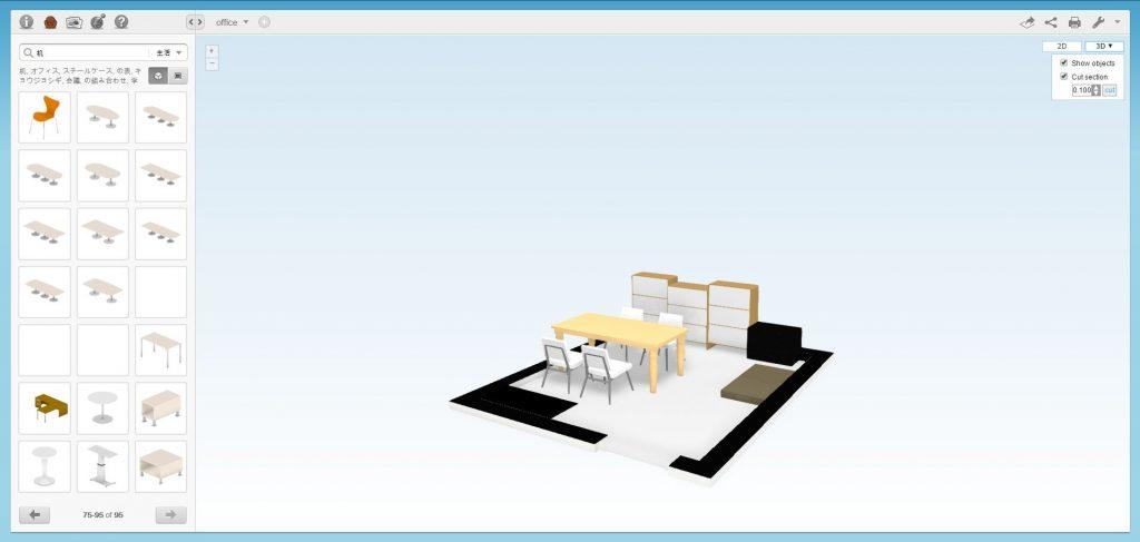 floorPlannnerで作成した天王寺教室のレイアウト