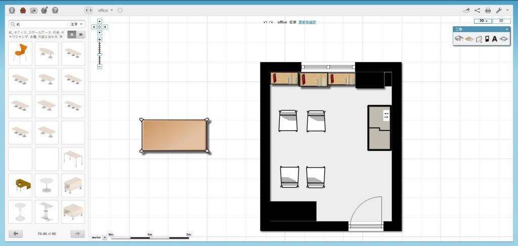 floorPlannnerで作成した天王寺教室のレイアウト(キャプチャ画像)