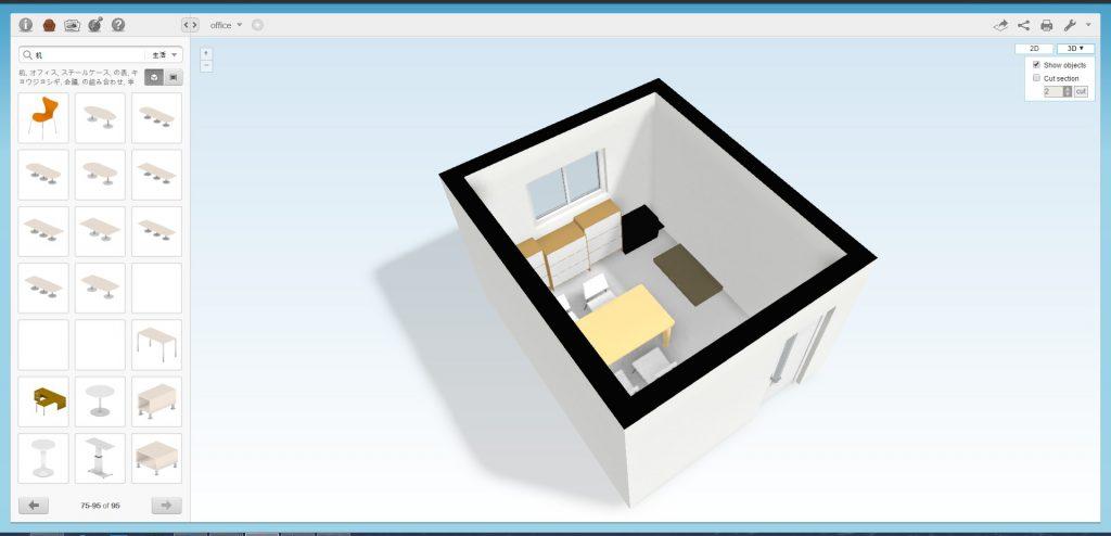 floorPlannnerで作成した天王寺教室のレイアウト(キャプチャ画像2)
