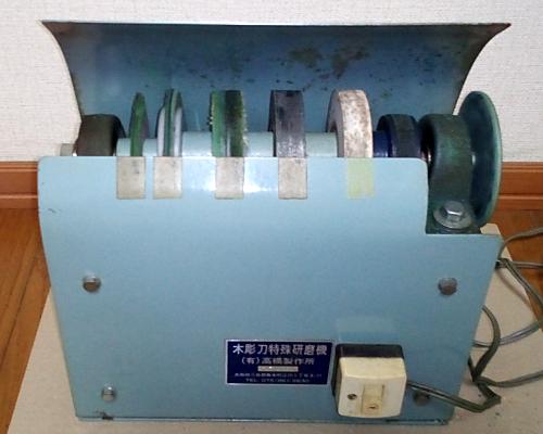 高橋製作所の特殊研磨機
