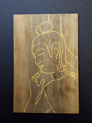 写彫仏(菩薩半跏像)