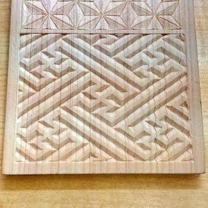 紗綾形の木彫り完成