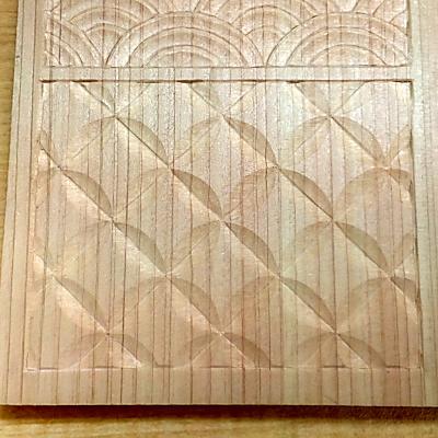 七宝つなぎの木彫り完成