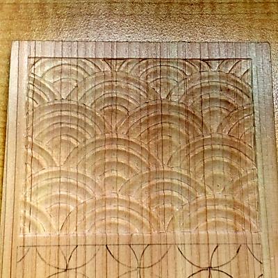 青海波の木彫り完成