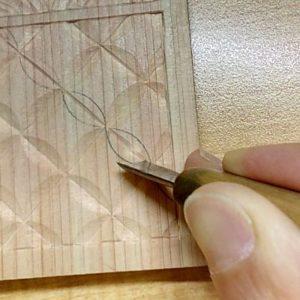 細い部分を彫るときは横方向の角度は鈍角に(立てて)彫る(七宝つなぎ)