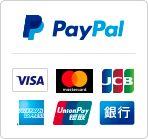 ペイパル |VISA, Mastercard, JCB, American Express, Union Pay, 銀行