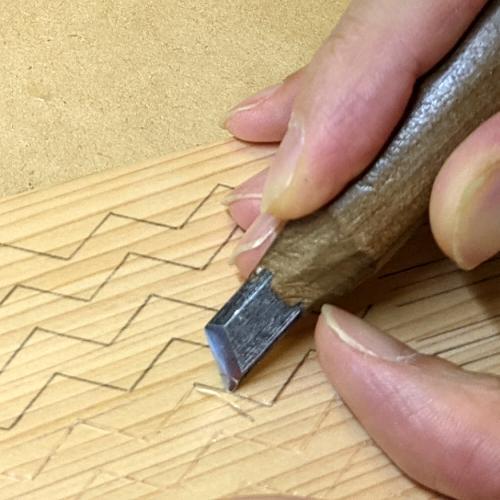山路文_キワ刀の表刃で彫る