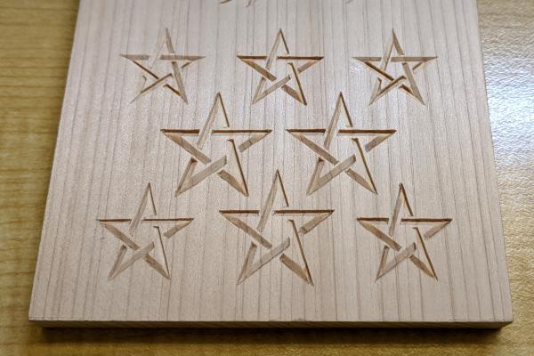 五芒星の木彫り完成